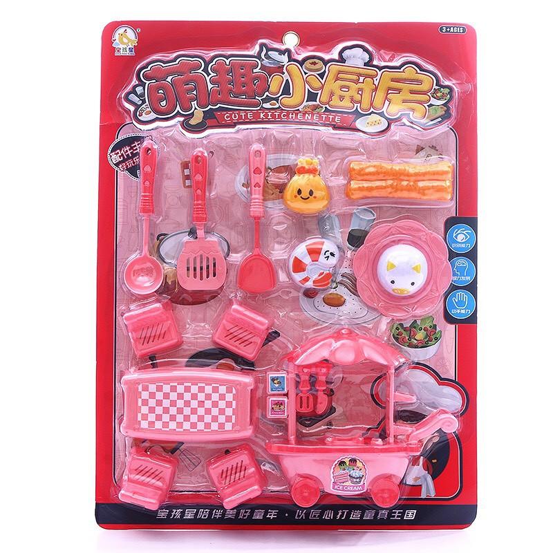 Đồ chơi Vĩ nhà bếp có bàn ghế mẫu mới (hồng xám) P30 (màu ngẫu nhiên)