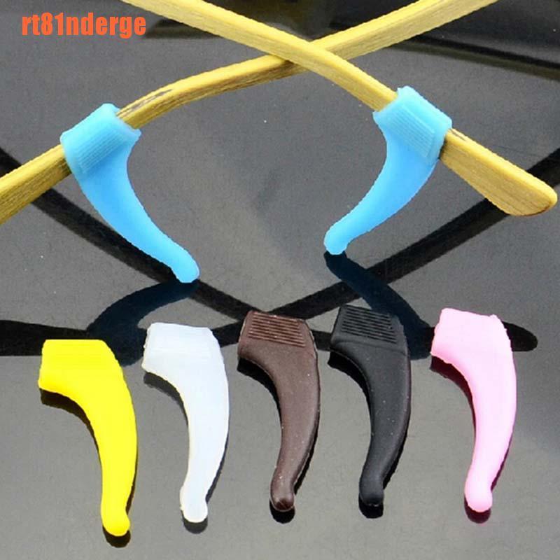 【RT】Silicone Glasses Ear Hooks Tip Eyeglasses Grip Anti Slip Temple Holder