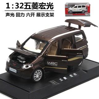 an light Liuzhou wagon alloy car model children's toys door back sound and light