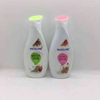 (Chính hãng công ty) Sữa dưỡng thể sáng da mềm mịn HAZELINE
