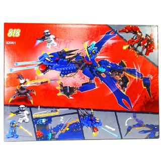 Lego Ninjago Xếp Hình RoBot Rồng Xanh No.82061. Gồm 315 Chi Tiết. Lego Ninjago Lắp Ráp Đồ Chơi Cho Bé.