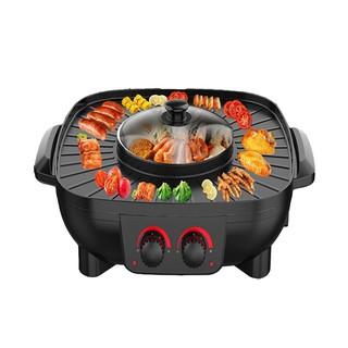 Bếp lẩu nướng tròn đa năng 2 nút chỉnh nhiệt độ