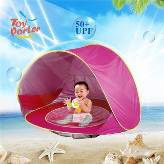 Cute Kids Baby Games Beach Tent Portable Outdoor Sun Shade Child Play House