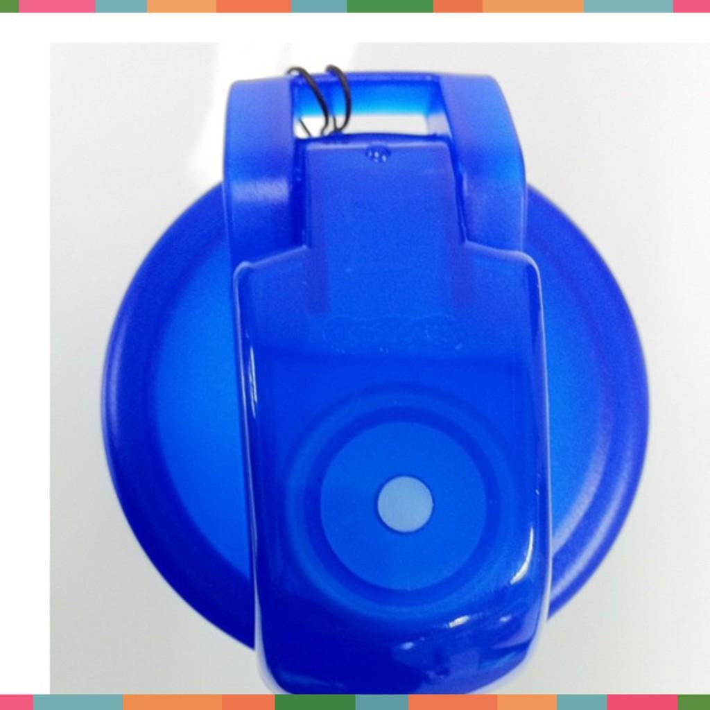 [HOT] Bình nước nhựa thể thao Aquarius Komax 700ml, [Xuất Xứ KOREA] HKK