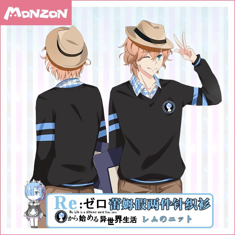 0 dấu vết anime trên toàn thế giới từ khi bắt đầu mặc áo phao khác nhau Quần áo giả nam hai mảnh Rem