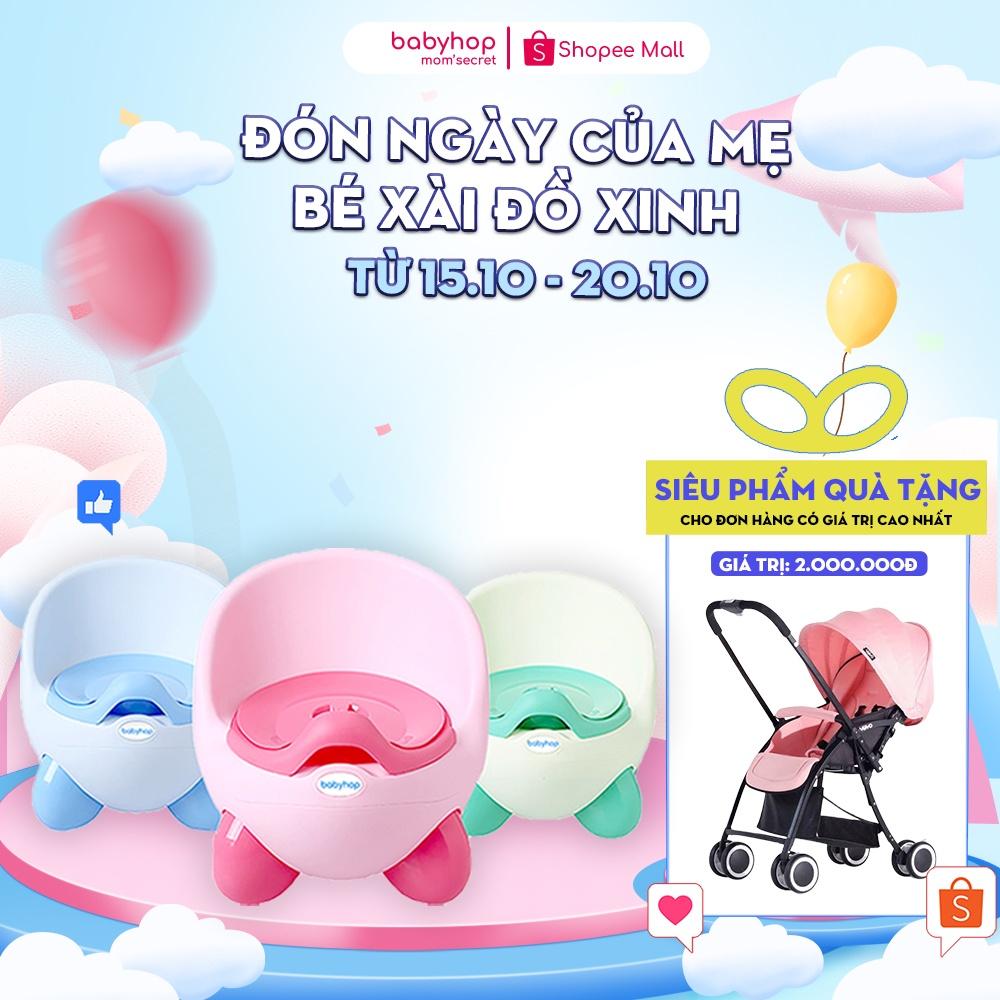 Bô cho bé đi vệ sinh Kiu Kiu Babyhop phù hợp với trẻ em 6 tháng đến 5 tuổi chống trơn trượt có chỗ dựa 3 màu Pastel