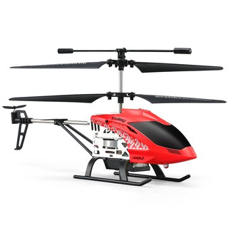 Trực thăng điều khiển từ xa JJRC jx01 2.4GHz + Bộ phụ kiện kèm theo