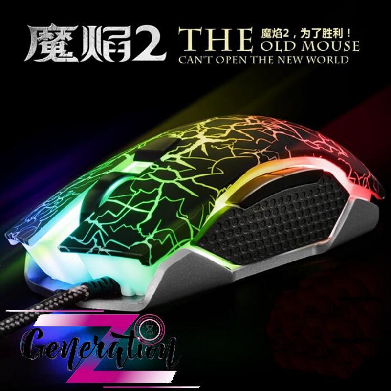 CHUỘT QUANG LED FL-ESPORTS G50 - MOUSE LED FL-ESPORTS G50