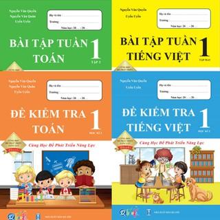 Sách - Combo Bài Tập Tuần và Đề Kiểm Tra Toán - Tiếng Việt 1 - Cùng Học Để Phát Triển Năng Lực - Học Kì 2 (4 cuốn)