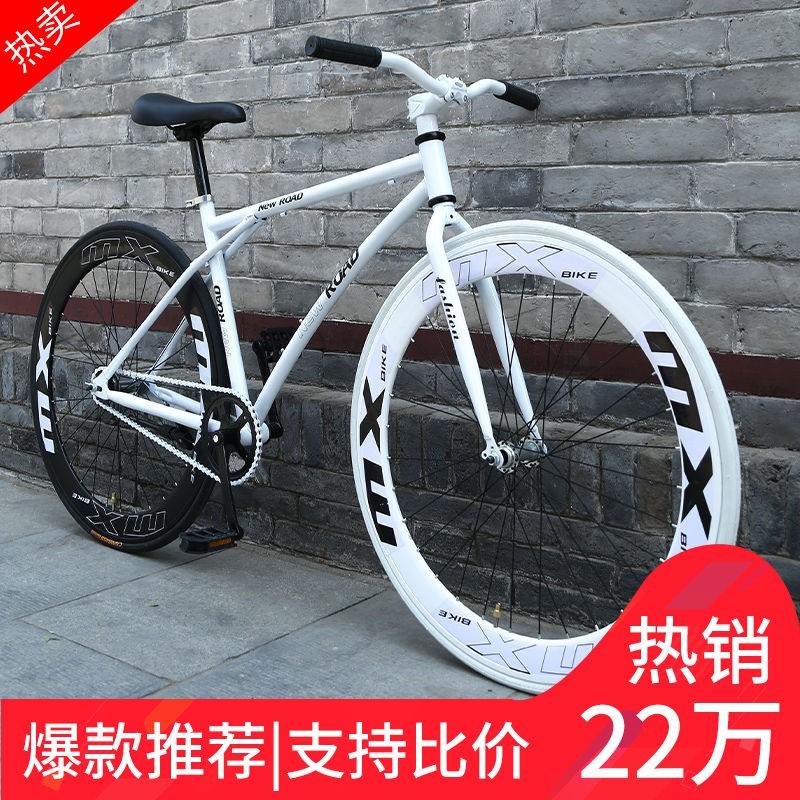 Xe đạp chết ruồi sống bay khúc cua đường đua 26 inch 24 phanh ngược lốp đặc dành cho học sinh nam và nữ người lớn