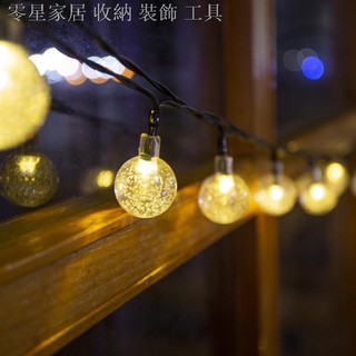 Đèn Led Trang Trí Ban Công Sử Dụng Năng Lượng Mặt Trời