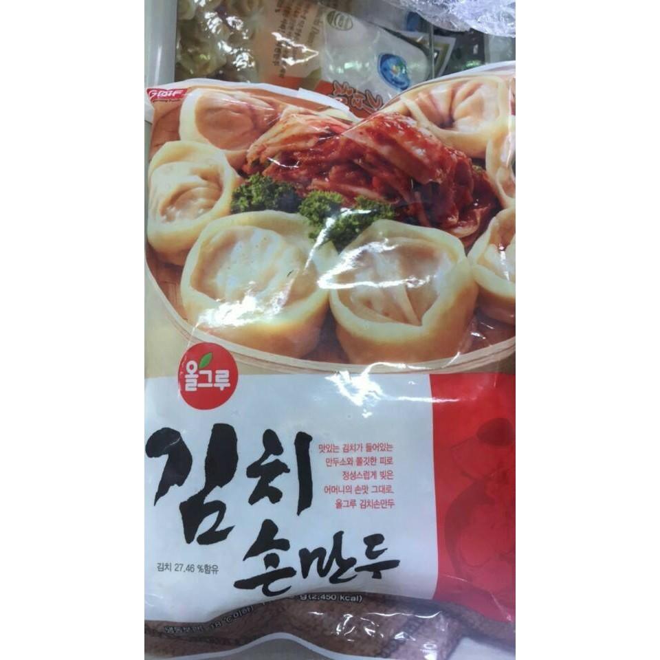 Mantu/ há cảo hấp nhân kimchi Hàn Quốc 1400gr