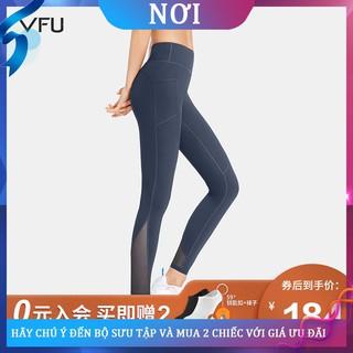 ▤✌Quần thể dục VFU dành cho nữ bó sát mông màu đào Chạy thao Huấn luyện Mặc bên ngoài tập yoga đẹp Chun