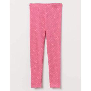 Quần Legging hồng chấm bi H&m uk new aut cho bé gái