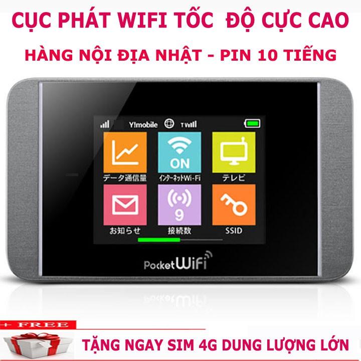 (Đại Lý Phân Phối Cấp 1) Cục Phát Wifi Không Dây Pocket 303HW, Phát Cho 15 Máy Dùng Cùng Lúc Giá chỉ 437.000₫