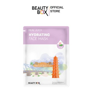 Mặt Nạ Giấy Beauty Box Real Juicy Hydrating Face Mask 20G thumbnail
