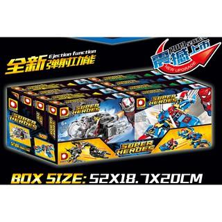 Bộ xếp hình lego máy bay siêu anh hùng DLP905