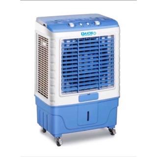 [Mã ELMSDAY giảm 6% đơn 2TR] Quạt điều hoà hơi nước mã YH500C , 50L mặt kính cường lực bảo hành 2 năm