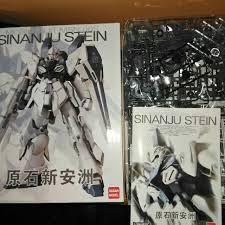 Mô hình lắp ráp Gundam Daban MG Sinanju Stein