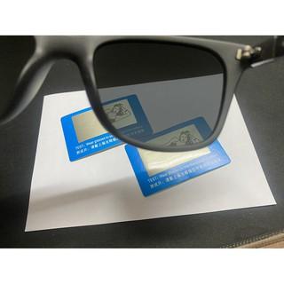 Thẻ thử kiểm tra tròng phân cực Polarized thumbnail