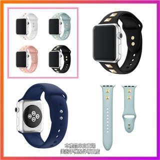 Dây Đeo Silicon Màu Cam Cho Đồng Hồ Thông Minh Apple Watch Band Se 6 5 4 3 2 1 38mm 40mm 42mm 44mm