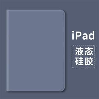 Bao Da Máy Tính Bảng Nhiều Màu Sắc Cho Ipad 2018 Ipad 10.2 Tablet Air 3
