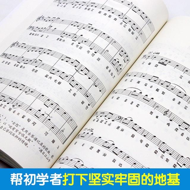 Hướng dẫn chơi đàn cổ cầm( thất huyền cầm)