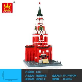 Lego Điện Kremlin Nga WANGE 5219 NLG0043-19
