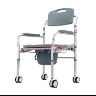 Ghế bô vệ sinh nhôm cao cấp