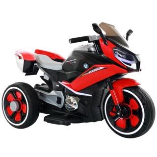 Xe máy điện FB 618 CRF đồ chơi vận động cho bé 2 động cơ (Đỏ-Trắng-Vàng)