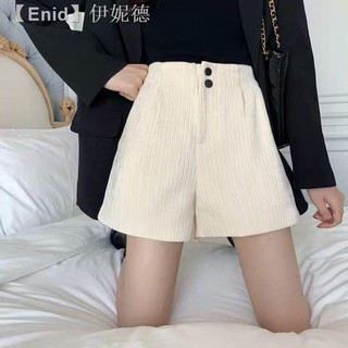 Quần Short Vải Nhung Mỏng Ống Rộng Lưng Cao Thiết Kế Trẻ Trung