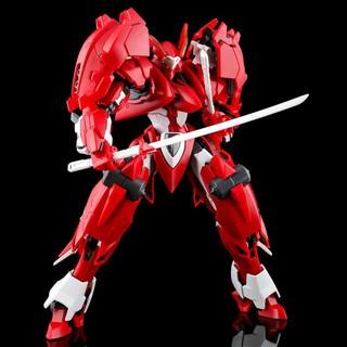 Mô Hình Lắp Ráp 1/100 Dussack Full Armor