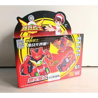 Tốc Chiến Thần Xa – 9801 – Blaze Rider