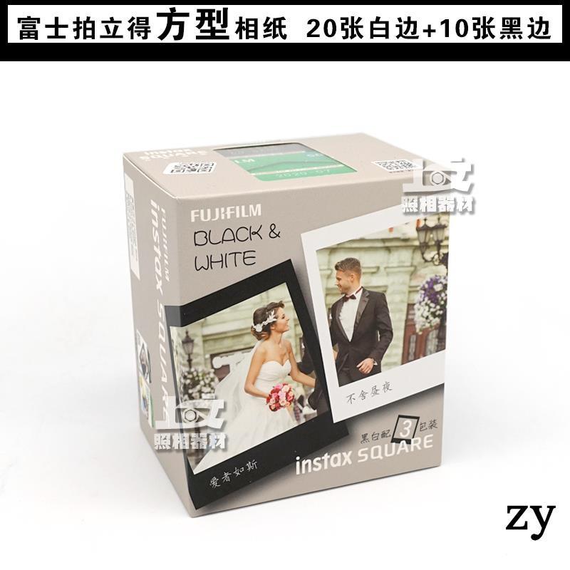 Golden Crown Store Fuji FUJIFILM instax Square Photo Paper SQ6 SQ10 Photo Paper 10 sheets