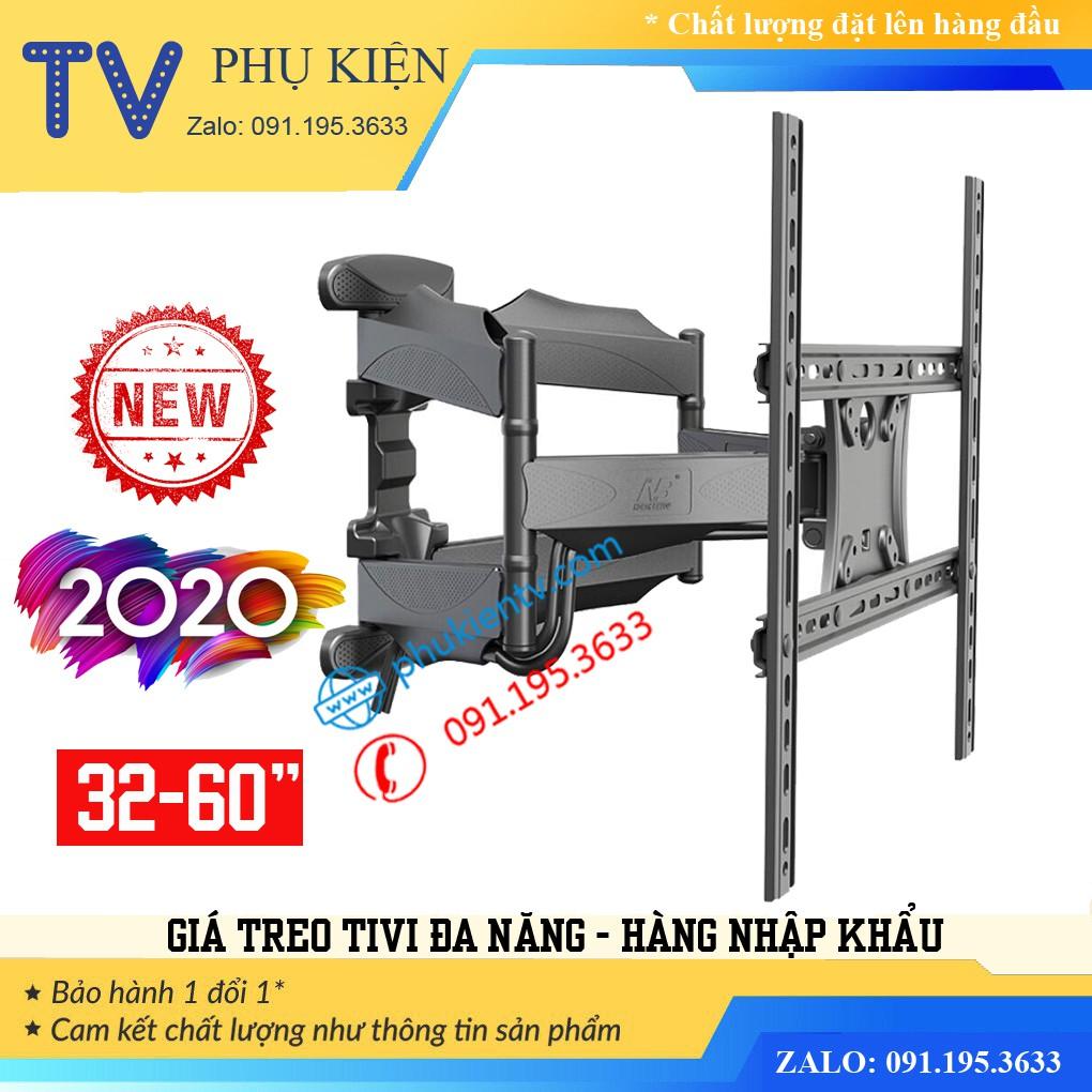 Giá treo tivi xoay đa năng NB P5 32 - 60 inch - Khung treo tivi 6 cánh tay chịu lực