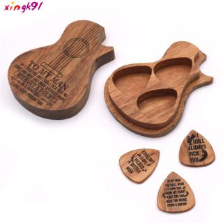 Guitar Pick Suit Wooden Guitar Picks Case Delicate Guitar Picks Guitar Accessories