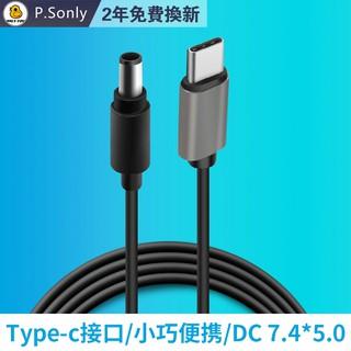 Bộ Chuyển Đổi Nguồn Điện Type-c Sang Dc / 65w
