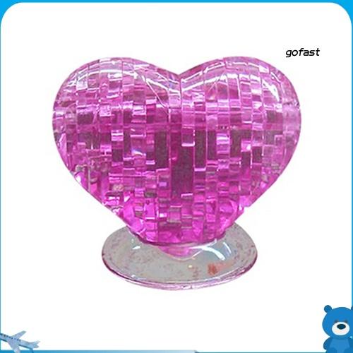 GO-3D Furnish Heart Shape Jigsaw DIY Puzzle IQ Gadget Development Toy Xmas Gift