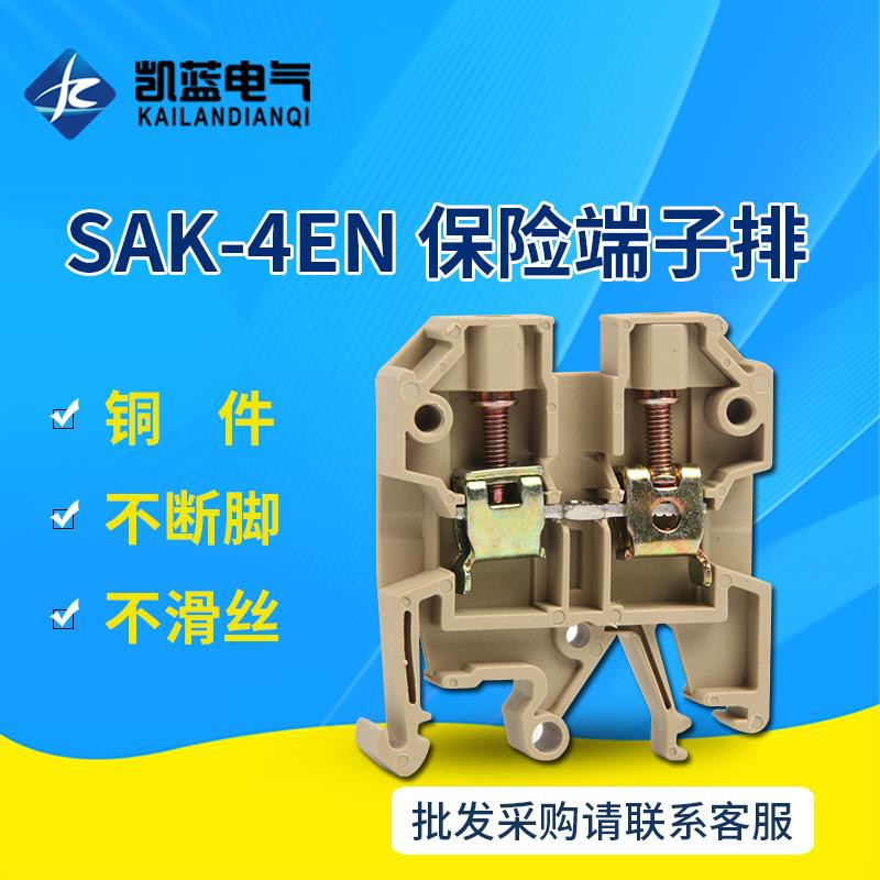 zeli 8 ร้อนขายส่งทองเหลืองขนาดใหญ่ sak - 4 en ด่วนเชื่อมต่อ jxb - 4an ประเภทรถไฟ 4mm