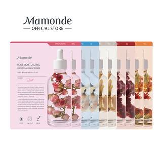 """Bộ 10 mặt nạ giấy dưỡng da chiết xuất từ các loài hoa Mamonde Sheet Mask Flower Power 5 Day Sampler (25MLx10) giá chỉ còn <strong class=""""price"""">23.900.000.000đ</strong>"""
