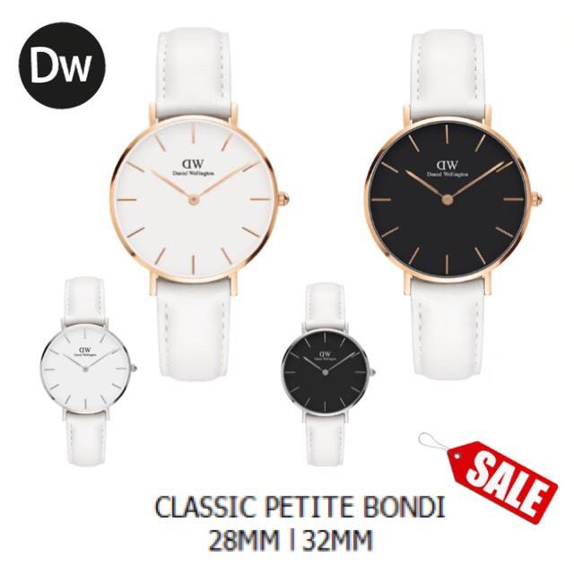 แท้💯% DW สายหนัง(ขาว) นาฬิกาข้อมือผู้หญิง DANIEL WELLINGTON รุ่น CLASSIC PETITE BONDI