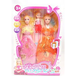 Bộ đồ chơi búp bê công chúa Follow + Chat Now Để nhận Voucher Giảm Giá