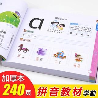 sách vải cho bé học tập