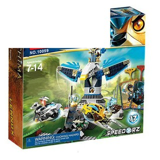 [Hàng Order] Lego BELA-10059 NLG0035-01
