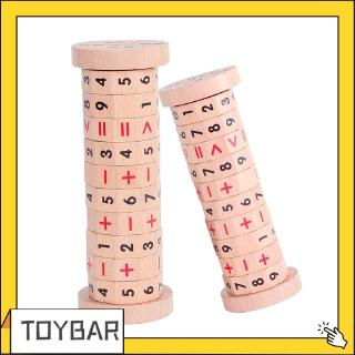 【4-6 Years Old】Children's Wooden Educational Toys Mathematical Hybrid Calculators Early Childhood Toys