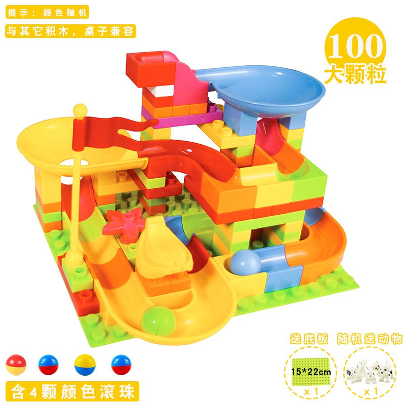 【happylife】Compatible with Lego children's building blocks toy slide track