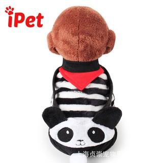 Bộ Quần Áo Chó Mèo Gấu Panda - iPet Shop thumbnail