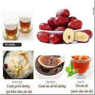 Táo đỏ sấy kho Hàn Quốc hộp 1kg tặng kèm túi