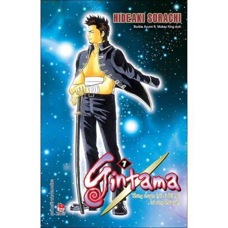 Truyện tranh Gintama tái bản lẻ định kỳ (update tập 7 mới nhất) - 2620595 , 1238832701 , 322_1238832701 , 20000 , Truyen-tranh-Gintama-tai-ban-le-dinh-ky-update-tap-7-moi-nhat-322_1238832701 , shopee.vn , Truyện tranh Gintama tái bản lẻ định kỳ (update tập 7 mới nhất)