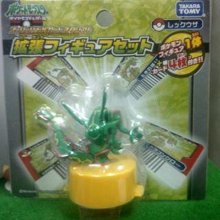 Mô hình pokemon_Tomy Japan Rayquaza